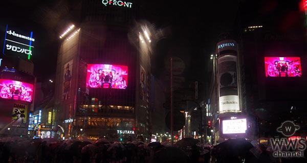 三代目JSB渋谷にスペシャルサプライズ!!最新曲「Welcome to TOKYO」ミュージックビデオが渋谷大型街頭ビジョン&Abema TVでフル尺限定解禁!!