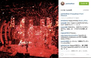X JAPAN YOSHIKIがToshlの50歳バースデーにスカル模様のプレゼントで祝う!