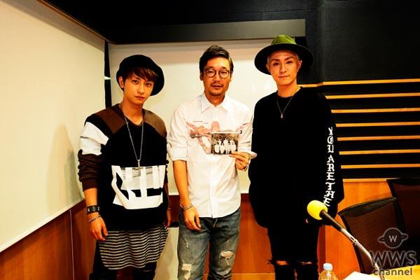 AAAの浦田直也と與真司郎がスペシャルDJとして生出演!ドーム公演についての思いを語る!
