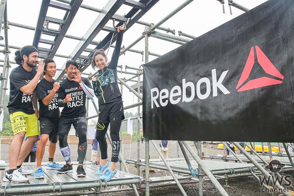 中村アンがリーボック フィットネス バトルレースに登場!「皆さん鍛え上げた体がとてもカッコイイですね」