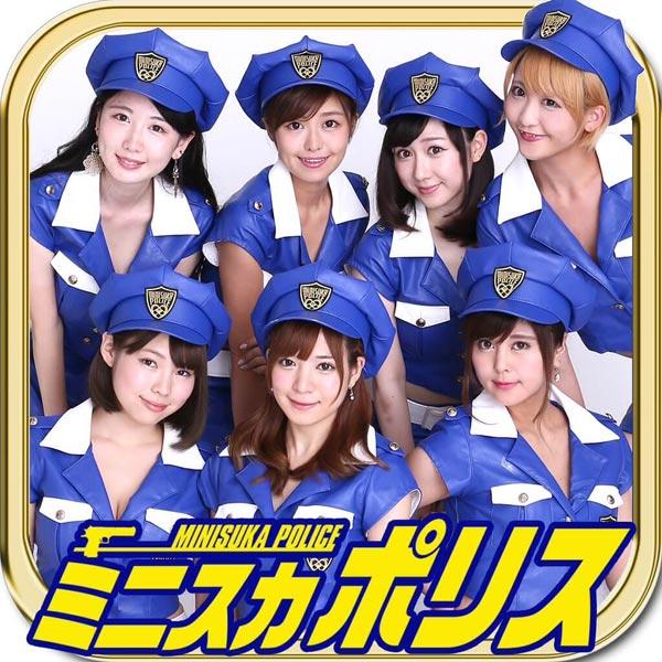 17代目ミニスカポリス内山沙矢香がセクシーすぎる生誕祭開催!AKB48『大声ダイヤモンド』カバーも披露!
