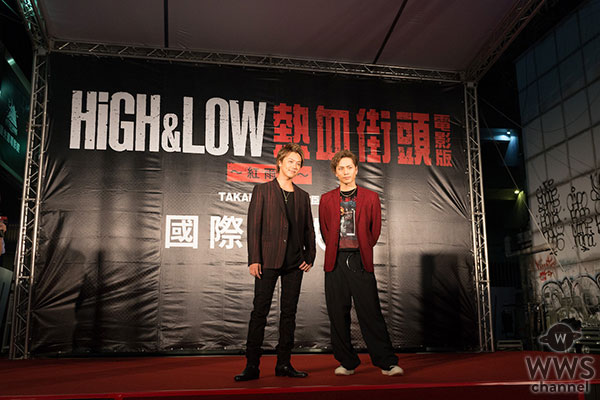 EXILE TAKAHIRO 三代目JSB 登坂広臣 国境を越えて台湾で映画『HiGH&LOW THE RED RAIN』インターナショナルプレミアに登場!
