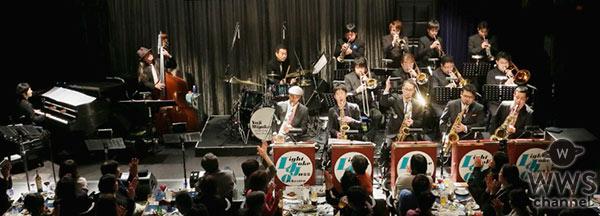 スぺシャルゲストにモーニング娘。OGの 高橋愛 出演決定!!三宅裕司ビッグバンド結成10周年! ブルーノートで過去最大規模で開催!