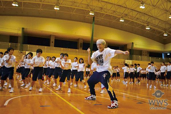 GENERATIONS関口メンディーら「夢の課外授業」開催!熊本地震復興支援で「夢」を与える!