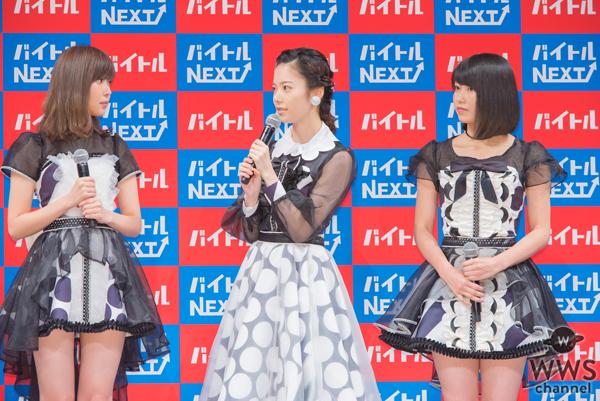 AKB48 島崎遥香が卒業宣言!指原莉乃、徳光和夫が ぱるると交わした約束とは!?