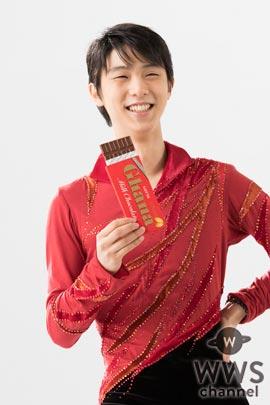 羽生結弦がロッテ「ガーナミルクチョコレート」新CMに出演!元気すぎる「OK」ポーズが完成!