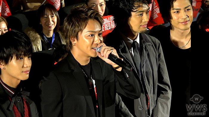 【動画】EXILE TAKAHIRO 斎藤工が赤パンツを履いて映画「HiGH&LOW THE RED RAIN」の初日舞台挨拶に登場!