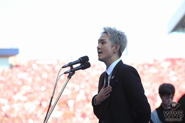 AAAの浦田直也が5万人が見守る中、透き通った歌声で国歌斉唱!スタジアムが大きな一体感に包まれる!