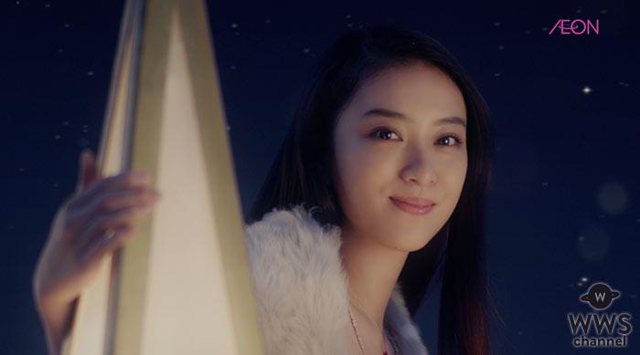 【動画】11/3よりオンエア開始!武井咲 がクリスマスCMに登場!歌手のAIがテーマソングを担当!イオン新TV‐CM「Hello!New CHRISTMAS」
