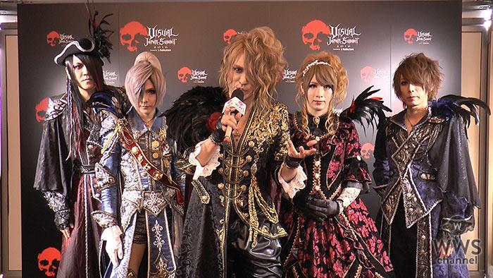 正統派ビジュアル系バンド・Versailles(ヴェルサイユ)にインタビュー!「ビジュアル系の代表として頑張ります!」