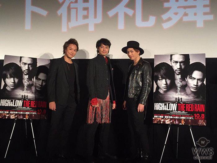 雨宮3兄弟 TAKAHIRO、登坂広臣、斎藤工が新宿ピカデリーに登場!「三人でクリスマスパーティでも」