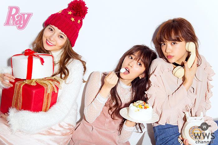 白石麻衣(乃木坂46)、松井愛莉、鈴木愛理(℃-ute)の初3人表紙が実現! 3人の理想のクリスマスデートって??