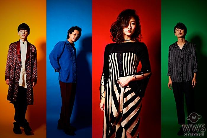 アカシックの新曲が本郷奏多主演の超話題ドラマ「ラブホの上野さん」にてバンド史上初となるドラマ主題歌に決定!