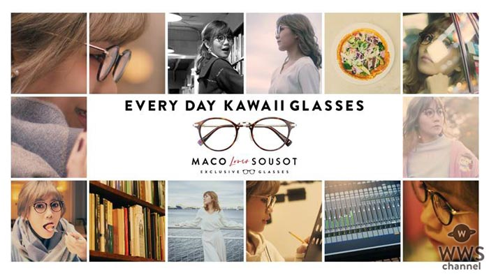 MACOが「パリミキ」の広告塔に抜擢!新CMの「EVERY DAY KAWAII GLASSES」が公開!MACOの1週間がCMに!?