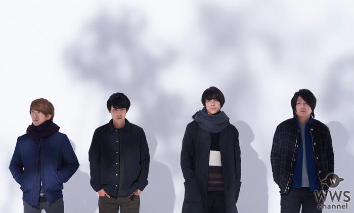 SHE'Sが初のフルアルバム『プルーストと花束』を来年1月にリリース!初の全国ワンマンツアー開催も決定!
