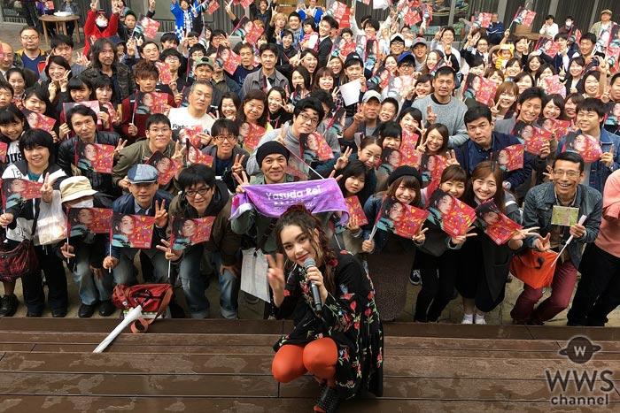 安田レイが学園祭にて新曲『Classy』国内初披露!学生生活は「楽しんだもん勝ち!」とエール!