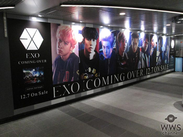 渋谷の街で話題騒然!EXOでジャックされた『EXOストリート』が渋谷駅に登場!