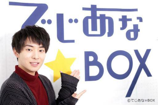 人気声優・中村繪里子 新田恵海がメインMC!2.5次元のWEB番組が新たにスタート!!