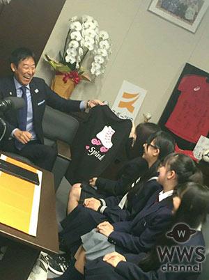 ローラースケートダンスグループ・Spindle(スピンドル)が鈴木大地長官を表敬訪問! 「2020年オリンピックを盛り上げる一助になるように日々努力」