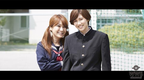 サイコ・ル・シェイムが、はるな愛の初キスシーンで話題の『未来少年×未来少女』のMV公開記念にプレゼントキャンペーンを実施!