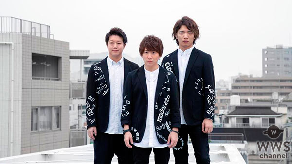 Da-iCE WHITE JAM 天才凡人らが共演!『SWISH TOUR 2017 supported by BOYS ON STAGE』開催決定!