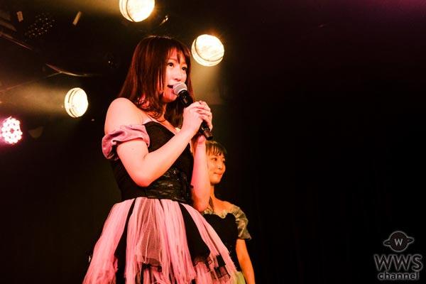 paletの井草里桜菜が卒業を発表!「将来ファッションや美容に関わる仕事がしたいなと思って卒業を決めました。」