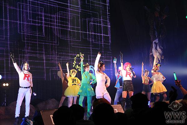 【ライブレポート】大人アイドルprediaがSEXY過ぎるパフォーマンスで ポケモンの世界を演出!「元気玉ゲットだ!」