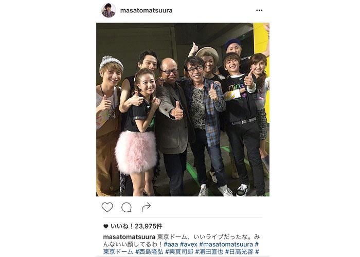 エイベックス・松浦勝人社長がAAAメンバーと東京ドーム舞台裏で最高の笑顔! 「AAAを生んでくれてありがとう!」歓喜の声が殺到!