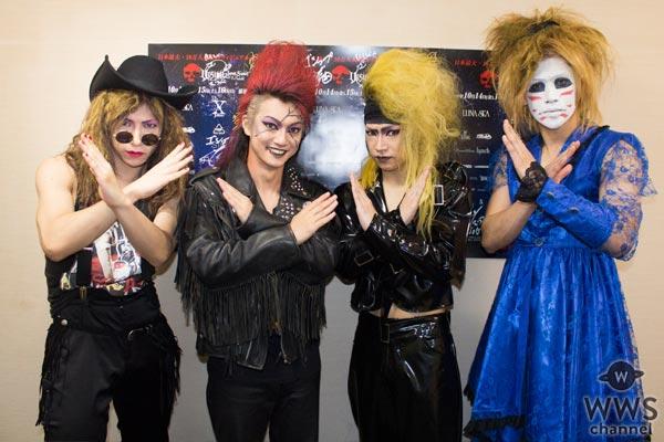 【動画】ゴールデンボンバーにVISUAL JAPAN SUMMITでインタビュー!「最後YOSHIKIさんがでドラムを叩いていただいて感無量。紅白歌合戦への手応えは全くありません(笑)」