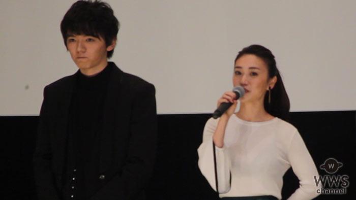 【動画】元AKB48 大島優子が白のシースルーのトップスでSEXYすぎる登場!主題歌はB'z