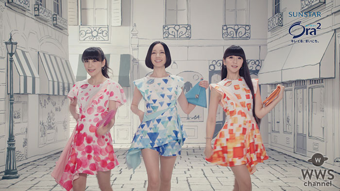 Perfumeが新曲「宝石の雨」で軽快なダンスを披露!サンスター新CMが11月19日より全国でオンエア!