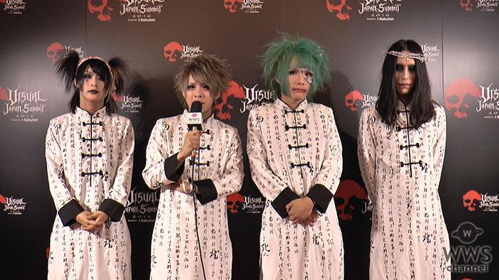 【動画】ぞんびにVISUAL JAPAN SUMMITでインタビュー!「バンドを始めるきっかけがX JAPANさん。ゴールデンボンバーさんは良い刺激を与えてくれる先輩」
