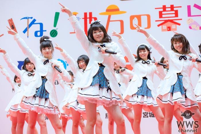【ライブレポート】長野県新メンバーも登場!AKB48 チーム8が「第2回 いいね!地方の暮らしフェア」で特別ライブ!