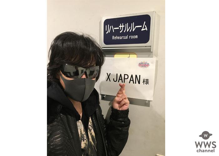Mステのリハーサル終了後にX JAPAN Toshlがコメント 「25年ぶりのSilent Jealousy&新曲をぶちかますゼ!」