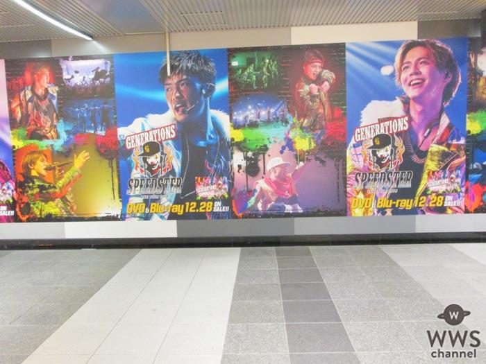 GENERATIONSのライブの臨場感あふれる巨大ポスターが渋谷に出現!さらに原宿もジャック!