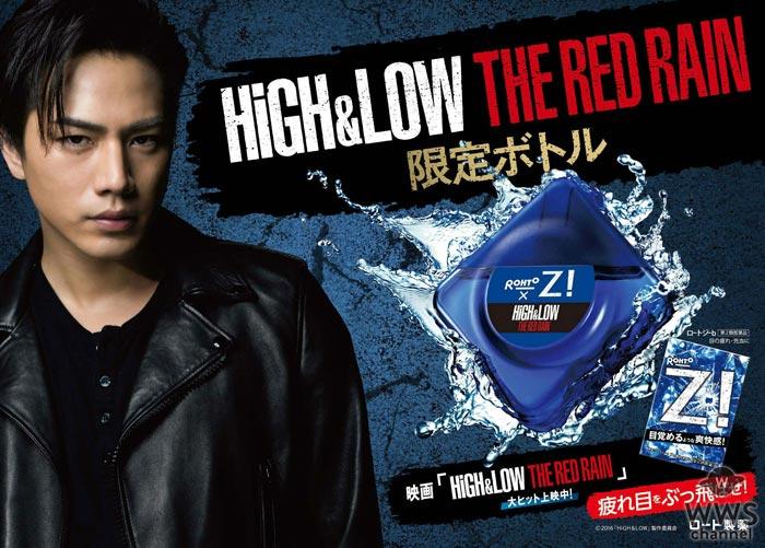 三代目JSB 登坂広臣が出演する『ロートZ!』のCMがオンエア!CM楽曲はAfrojackとコラボした『Hey』