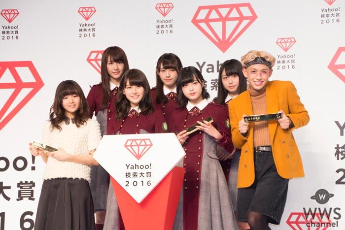 欅坂46、藤原さくら、りゅうちぇるがYahoo!検索大賞各部門賞を受賞!検索大賞は『DEAN FUJIOKA』に決定!