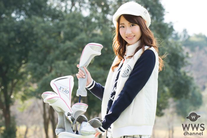 AKB48 柏木由紀のゴルフ番組がスタート!AKB48 横山由依がナレーションを担当!