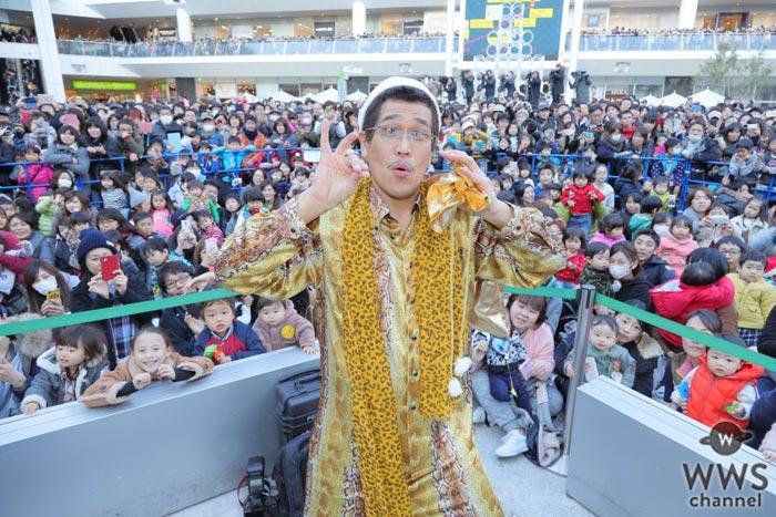 ピコ太郎が初のリリースイベントで新曲初披露!クリスマスを前に『ピコサンタ』に変身!?