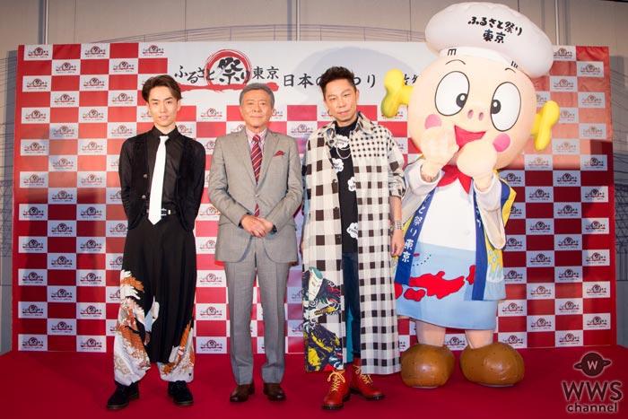 EXILE USA、EXILE TETSUYA、小倉智昭が日本の食と祭りをPR!「盛り上げて最高の1年のスタートにしたい」
