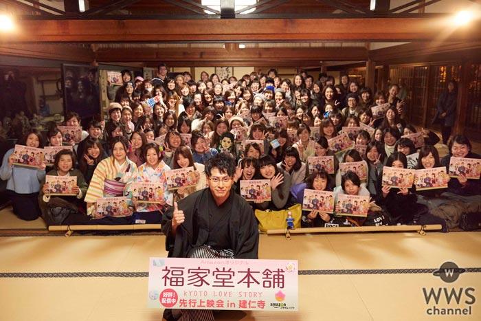 三代目JSBの山下健二郎が凛々しい着物姿で出演ドラマの先行上映会に登場!「これからも役者をやっていきたい」