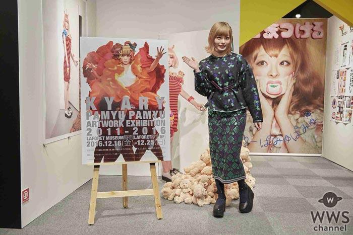 きゃりーぱみゅぱみゅが初となるアートワーク展を開催!「5年間で作った作品は全て合わせてきゃりー」