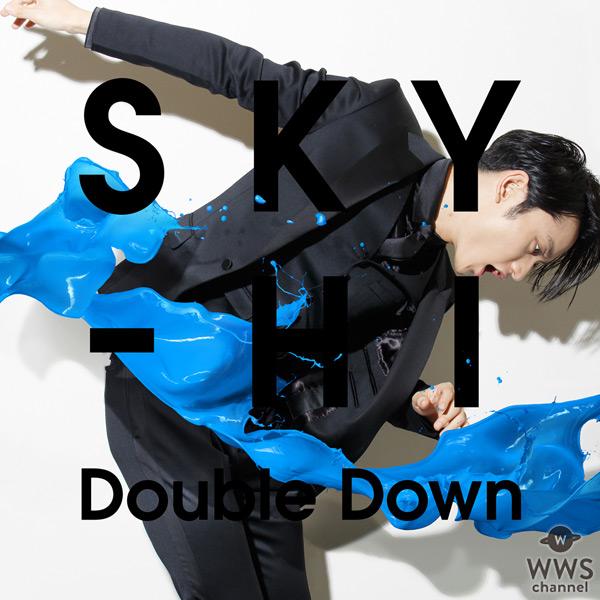 SKY-HI(AAA 日高光啓)がペンキまみれに!?SKY-HI本人の生き様のような楽曲『Double Down』のMVが解禁!