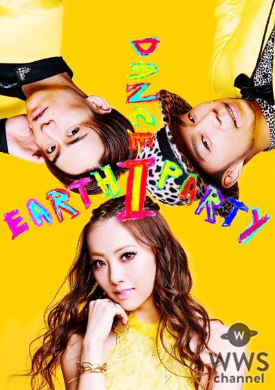 DANCE EARTH PARTYの1stアルバムのジャケット写真、そして新曲&ニューバージョン10曲とボーナストラック音源が遂に解禁!
