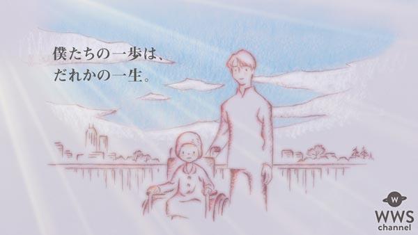 羽生結弦が人生初のアニメーションとなって『はたちの献血』CMに登場!「感動しました!でも実際に見てみるとちょっと照れくさいですね(笑)」
