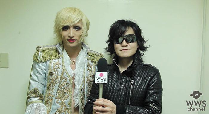 【動画】X JAPAN Toshl がMEJIBRAY(メジブレイ)のギタリストMiAと2ショットインタビュー!「La VenusはYOSHIKIが書いてくれたとても素敵な曲」