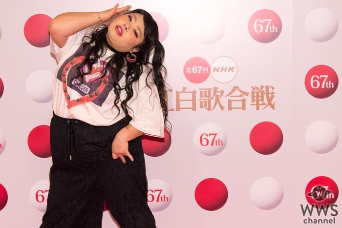 渡辺直美がNHK紅白リハ後に爆笑会見!ビヨンセへ熱いメッセージを届ける!