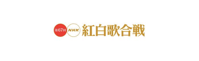 NHK紅白にX JAPAN YOSHIKIが 松田聖子と共演!「聖子さんの歌と一緒にピアノが弾けるのは光栄」