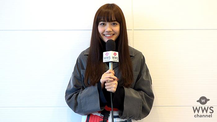 【動画】12/26 初のスタイルブックを発売する松井愛莉にインタビュー!