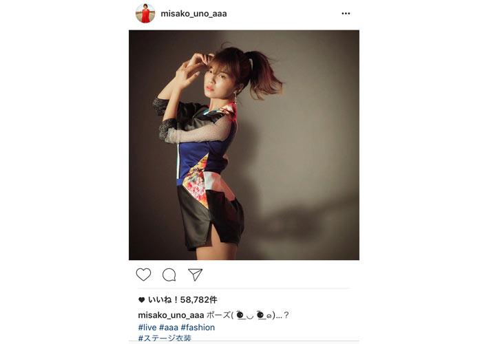 AAA宇野実彩子がポニーテールでセクシー過ぎるボディコン衣装を披露!「色気ヤバイ~そして可愛い女神」